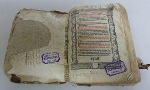 3-restauracion de libros antiguos