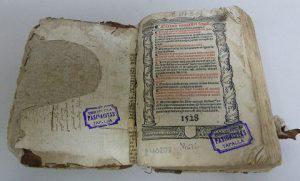 restauracion paginas libros sentencias